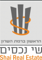 לוגו-שקוף (1)